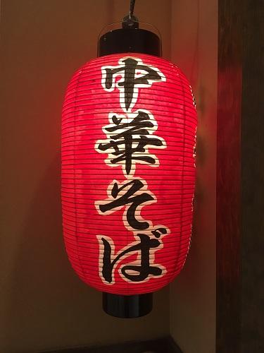 wakayamaramen2